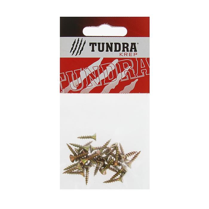 Саморезы универсальные TUNDRA krep, 3.5х16 мм, жёлтый цинк, потай, 30 шт.