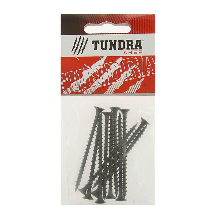 Саморез по металлу TUNDRA krep, 4.2х65 мм, оксид, частая резьба, 11 шт.
