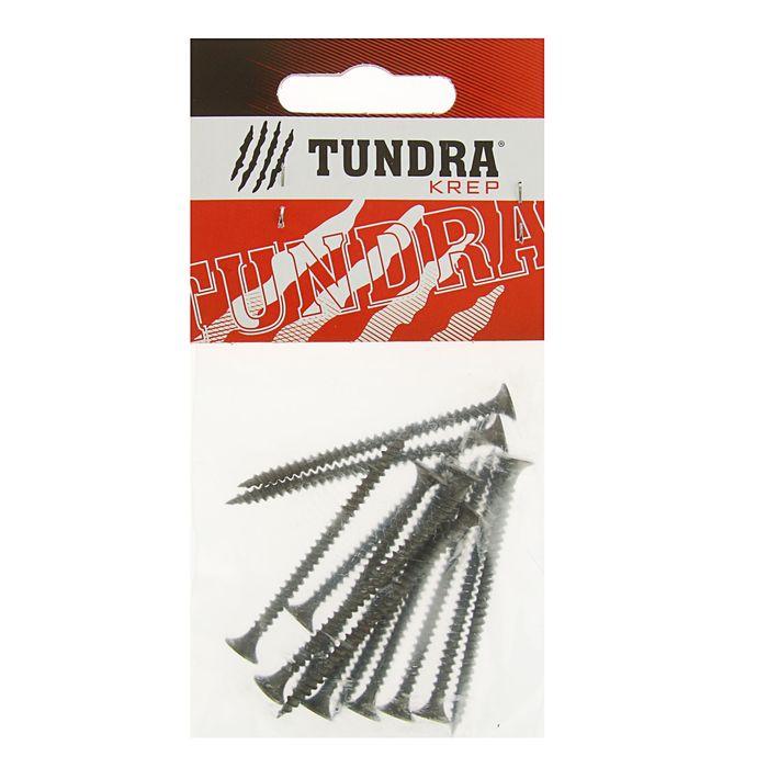 Саморез по металлу TUNDRA krep, 3.5х55 мм, оксид, частая резьба, 13 шт.
