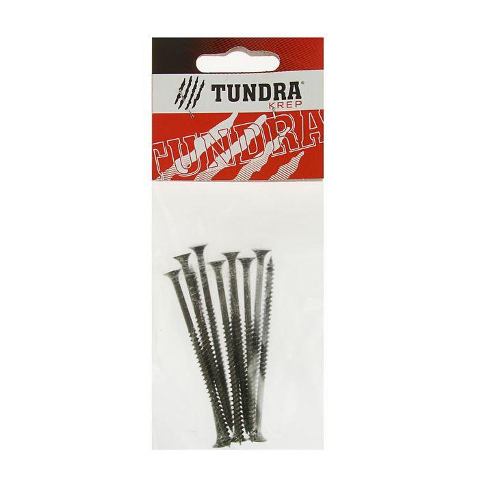 Саморез по металлу TUNDRA krep, 4.2х75 мм, оксид, частая резьба, 10 шт.