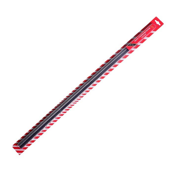 """Резинки Autovirazh, 28""""/70 см, для бескаркасной Щётки, с графитом, набор 2 шт"""