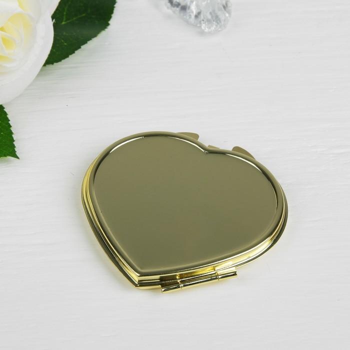 Зеркало складное, цвет золотой