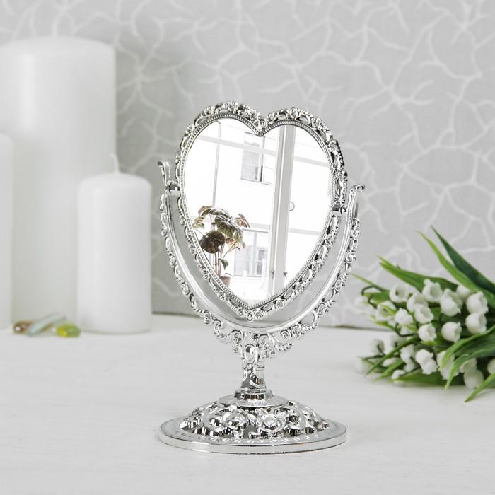 Зеркало настольное «Ажур», двустороннее, с увеличением, зеркальная поверхность — 10,5 × 9 см, цвет серебряный