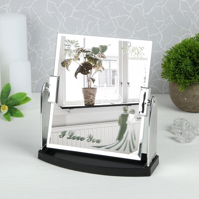 Зеркало настольное, зеркальная поверхность — 15 × 17,5 см, цвет серебряный