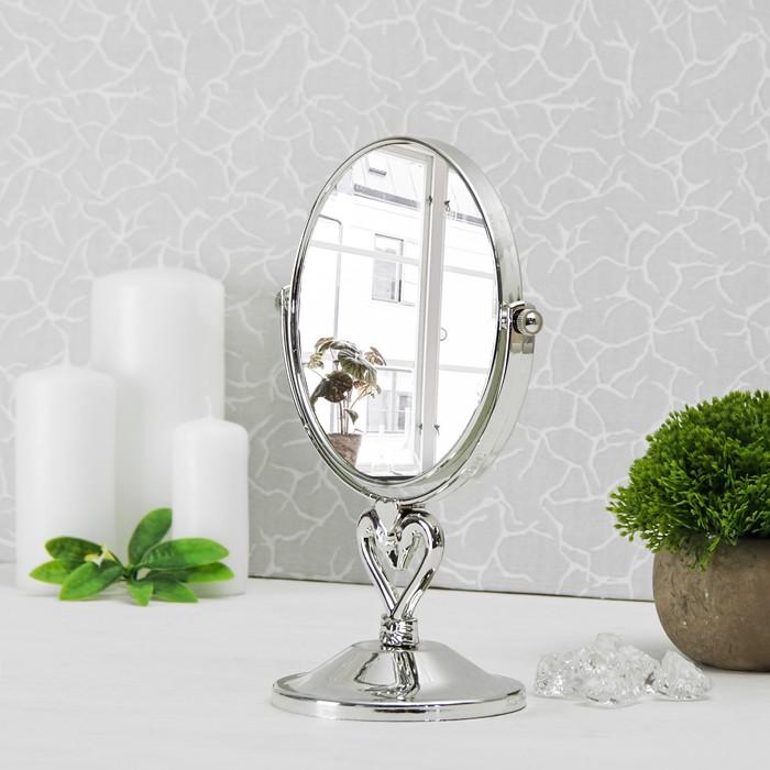 Зеркало настольное, двустороннее, с увеличением, d зеркальной поверхности — 14,5 см, цвет серебряный