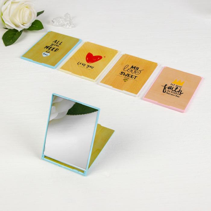 Зеркало складное «Любовь», МИКС