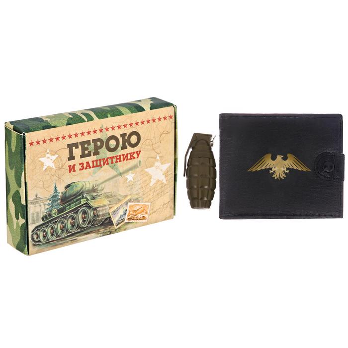 """Подарочный набор """"Герою и защитнику"""": кошелёк и ручка-граната"""