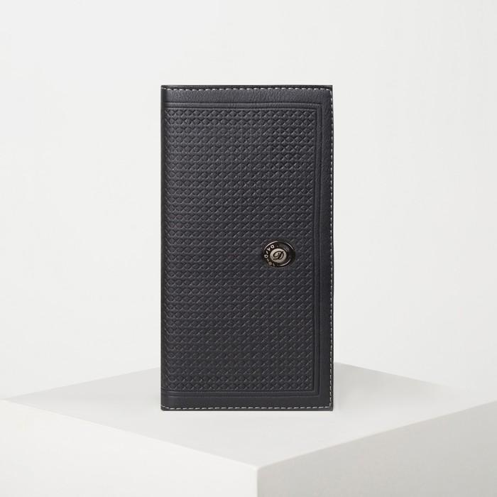 Портмоне мужское, 2 отдела, цвет чёрный