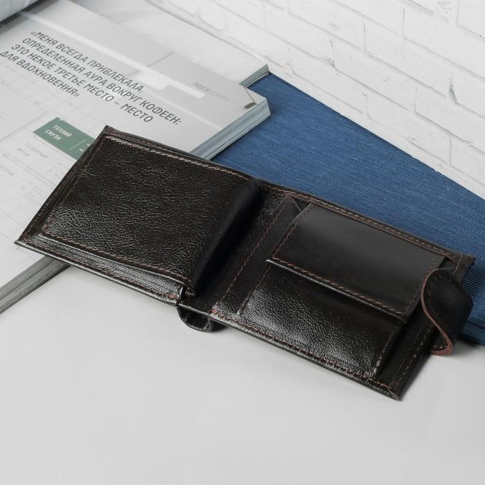 Портмоне, 2 отделение, для монет, для карт, цвет коричневый