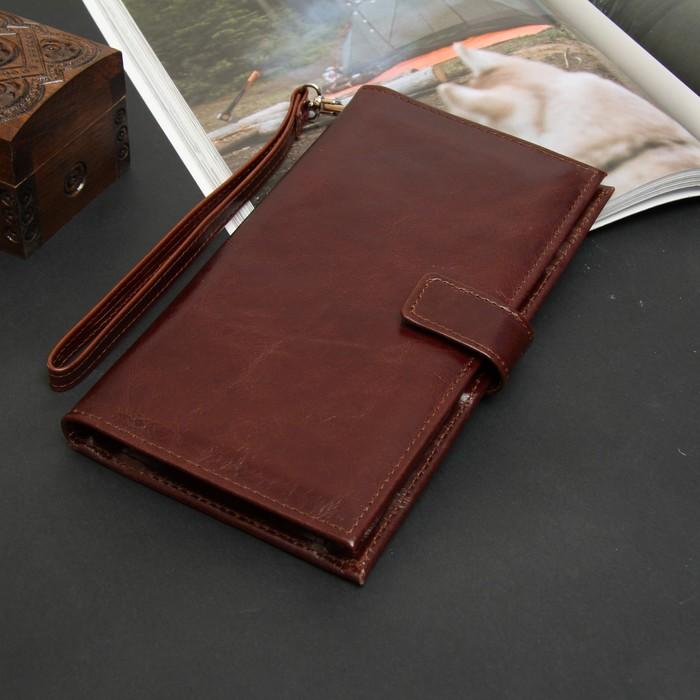 Портмоне мужское, 1 отдел, для карт, для монет, с ручкой, пулап, цвет коричневый