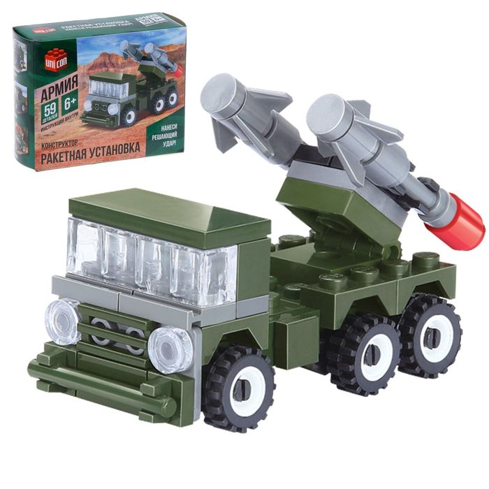 Конструктор «Ракетная установка», 59 деталей