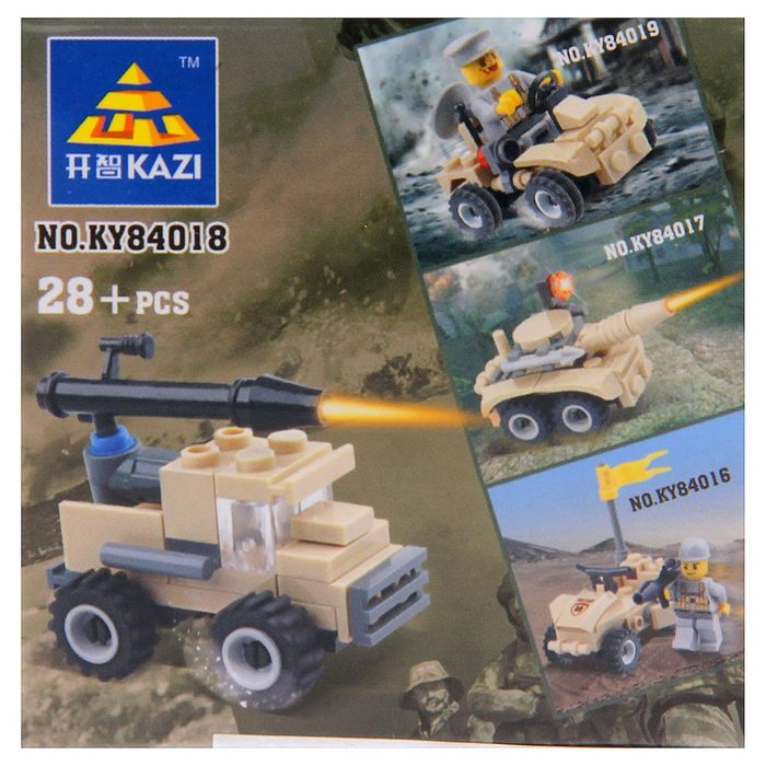 Конструктор Армия «Мини-ракетница», 28 деталей