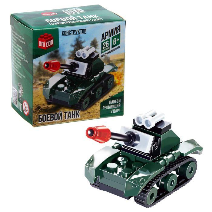 Конструктор «Боевой танк», 26 деталей