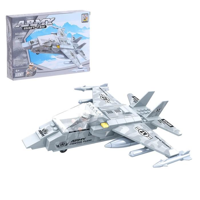 Конструктор «Истребитель», 126 деталей