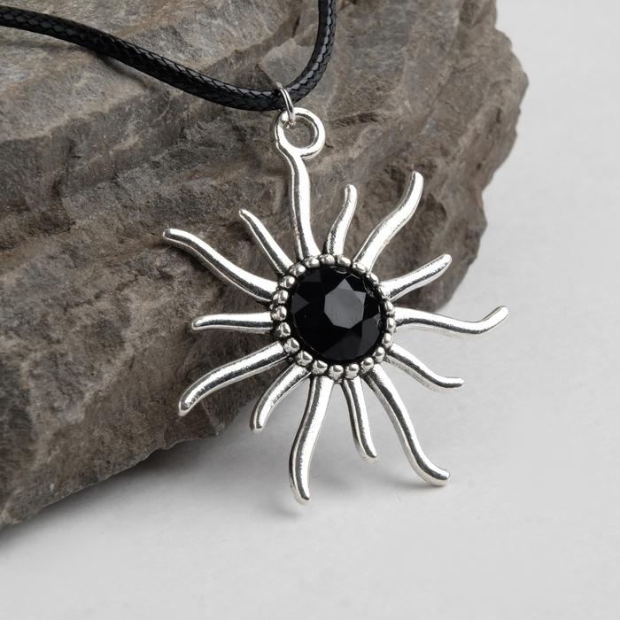"""Кулон на шнурке """"Солнце"""", цвет чёрный в чернёном серебре, 45см"""