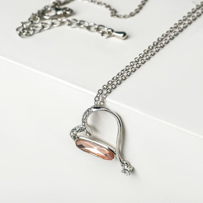 """Кулон """"Сердце"""" вдохновение, цвет розово-белый в серебре, 45 см"""