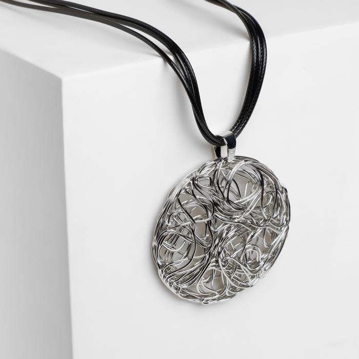"""Кулон на шнурке """"Алхимия"""" спрессованный диск, цвет чернёное серебро, 45см"""