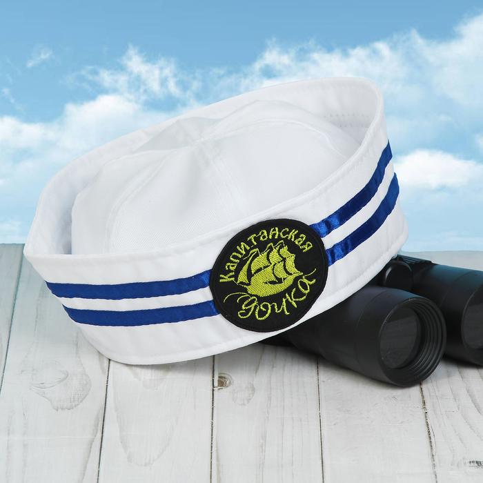 Шляпа юнги детская «Капитанская дочка», р-р. 52