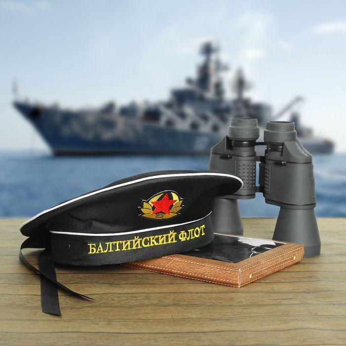 Бескозырка взрослая «Балтийский флот», р-р. 56