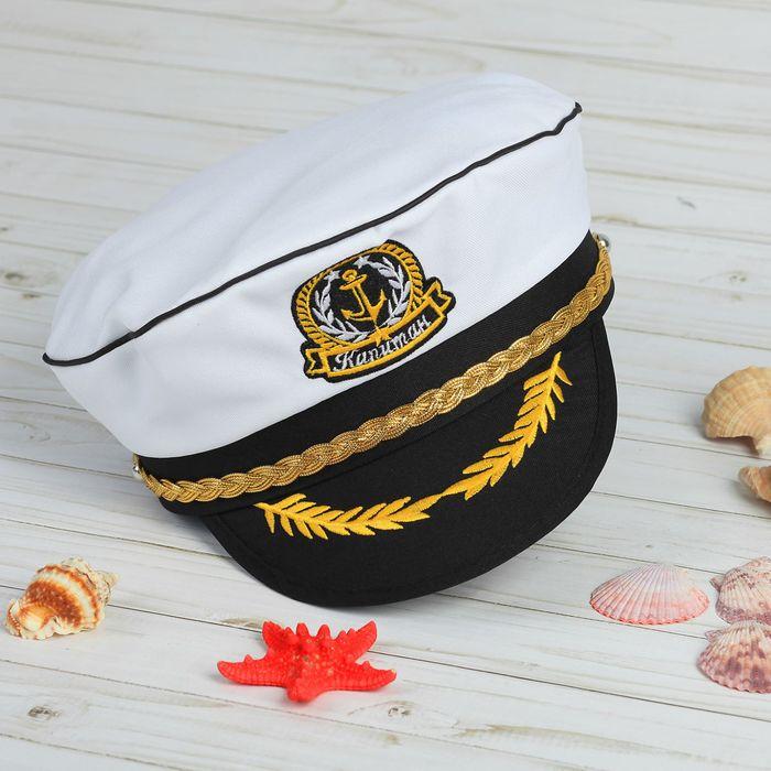 Шляпа «Капитан»