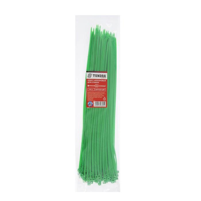 Хомут нейлоновый TUNDRA krep, для стяжки, 3.6х300 мм, цвет зеленый, в упаковке 100 шт.