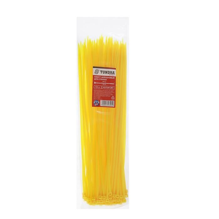 Хомут нейлоновый TUNDRA krep, для стяжки, 3.6х300 мм, цвет желтый, в упаковке 100 шт.