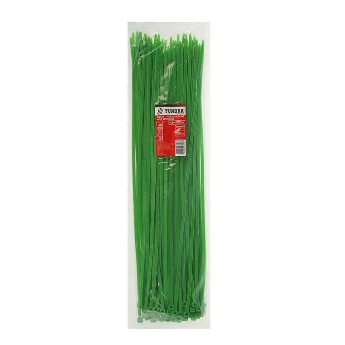 Хомут нейлоновый TUNDRA krep, для стяжки, 4.8х400 мм, цвет зеленый, в упаковке 100 шт.