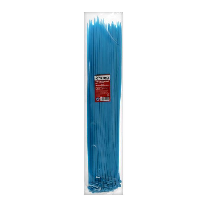 Хомут нейлоновый TUNDRA krep, для стяжки, 4.8х400 мм, цвет синий, в упаковке 100 шт.