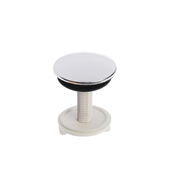 Заглушка отверстия умывальника под смеситель MasterProf, 50 мм, хром