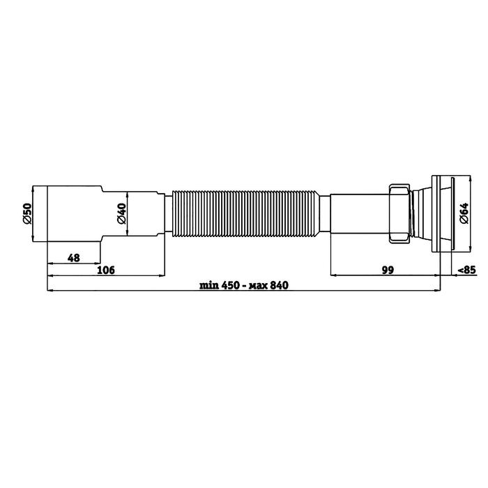 "Гофросифон ""АНИ пласт"" G206, 1 1/4"" х 40/50 мм, с нержавеющей решеткой"