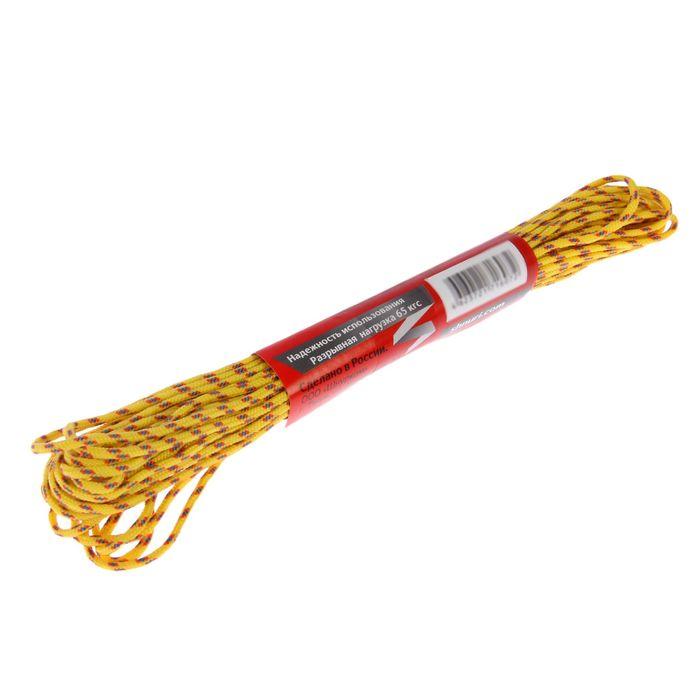 Шнур высокопрочный d=2 мм, 10 м, цвет МИКС