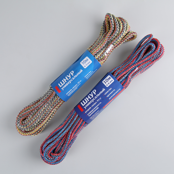 Шнур универсальный с сердечником ПП, d=6 мм, 10 м, цвет МИКС