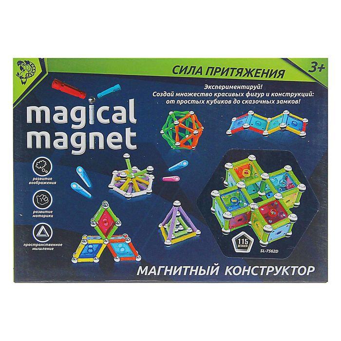 Конструктор магнитный «Необычные фигуры», 115 деталей