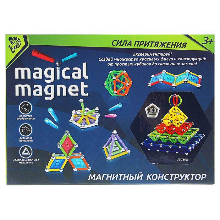 Конструктор магнитный «Необычные фигуры», 108 деталей