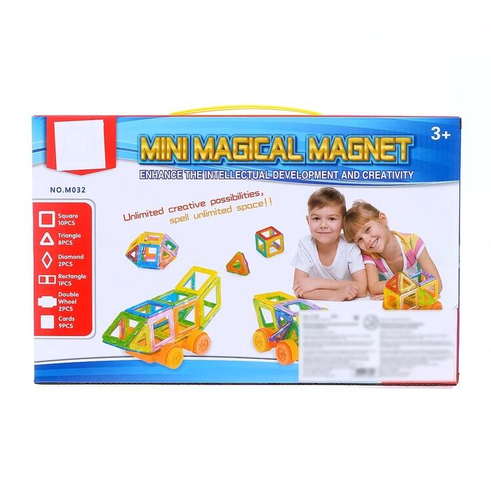Конструктор магнитный «Мини магический магнит», 32 детали