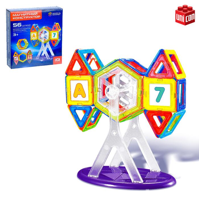 Магнитный конструктор Magical Magnet, 56 деталей, детали матовые