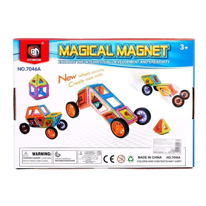 Конструктор магнитный «Магический магнит», 46 деталей
