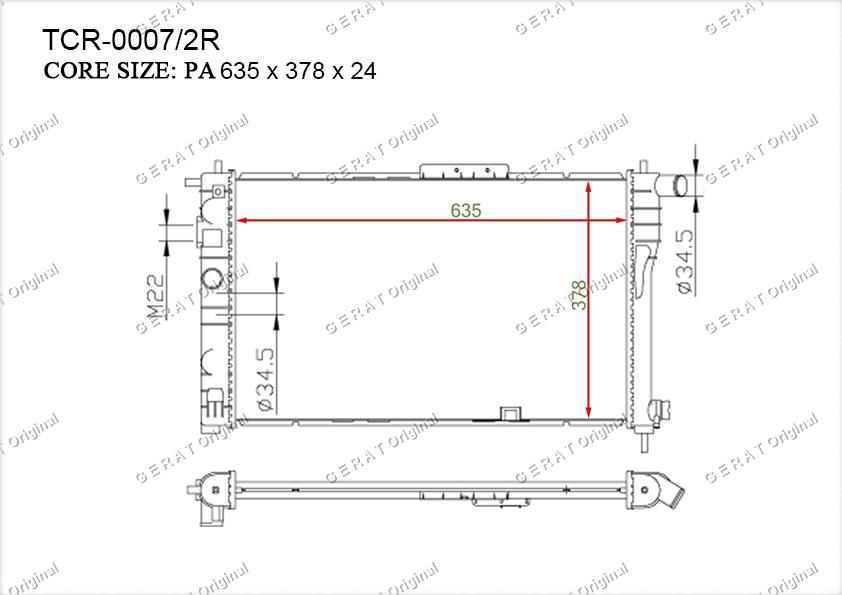 Радиатор основной Gerat TCR-0007/2R