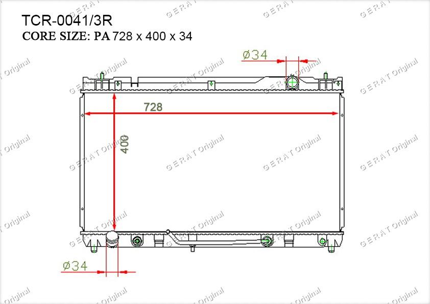 Радиатор основной Gerat TCR-0041/3R