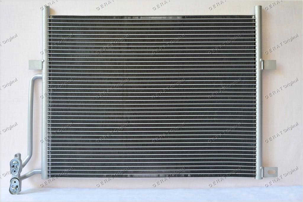 Радиатор кондиционера Gerat RCD-0012