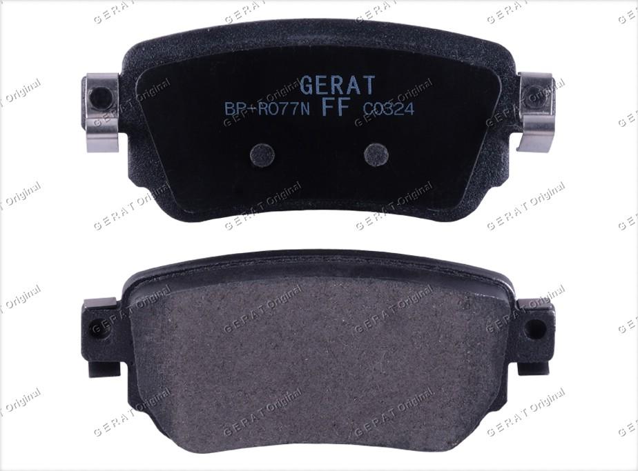 Тормозные колодки Gerat BP-R077 Normal