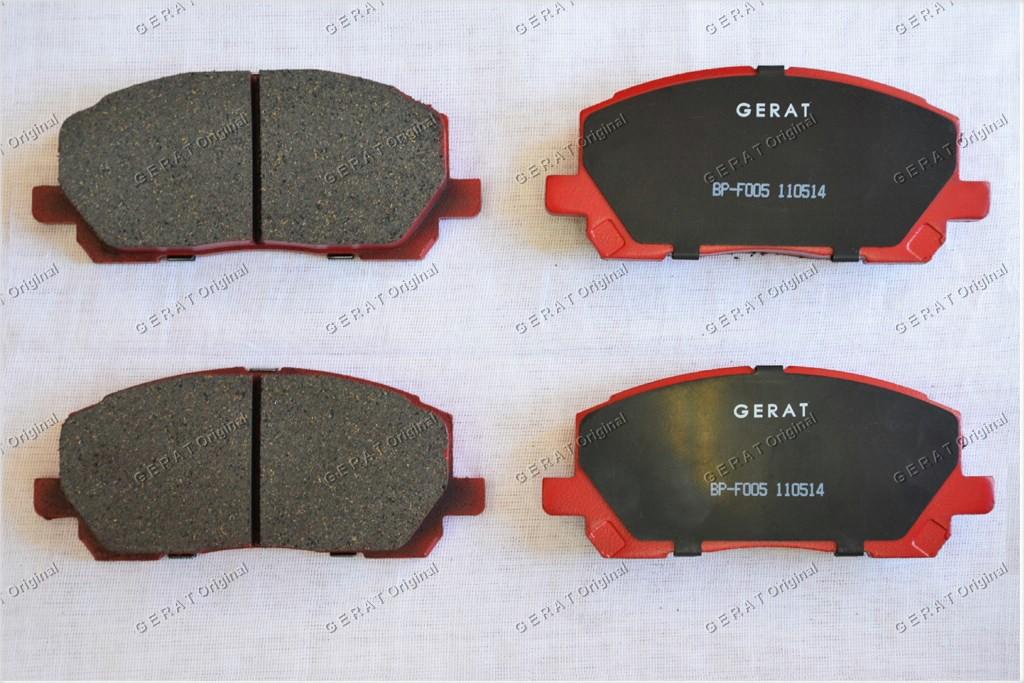 Тормозные колодки Gerat BP-F005