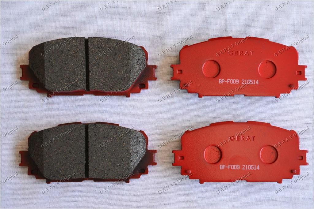 Тормозные колодки Gerat BP-F009