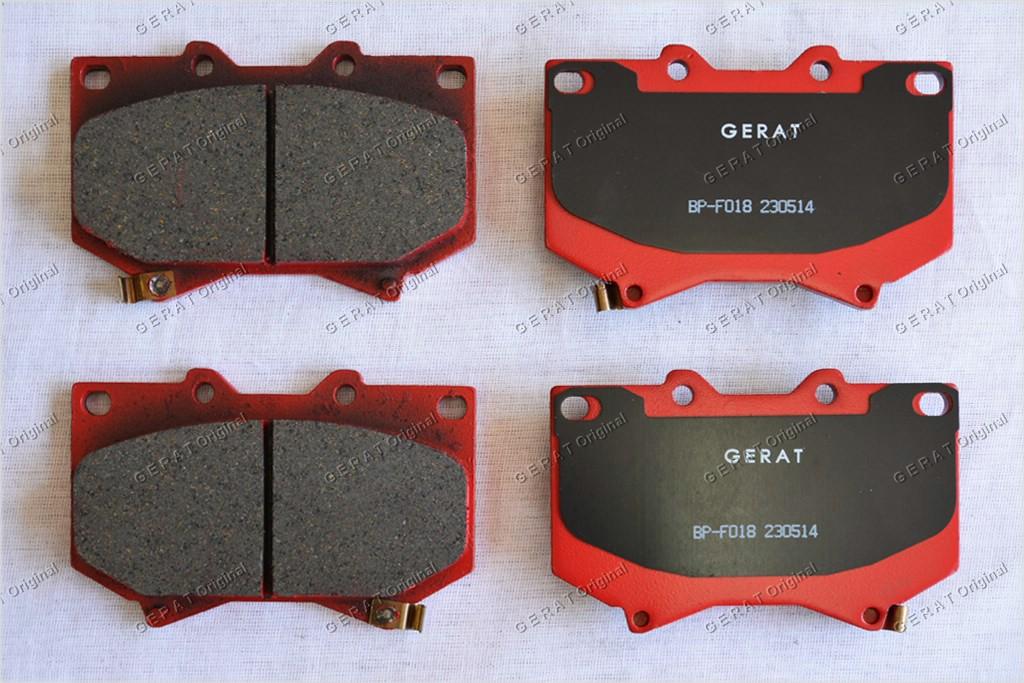 Тормозные колодки Gerat BP-F018