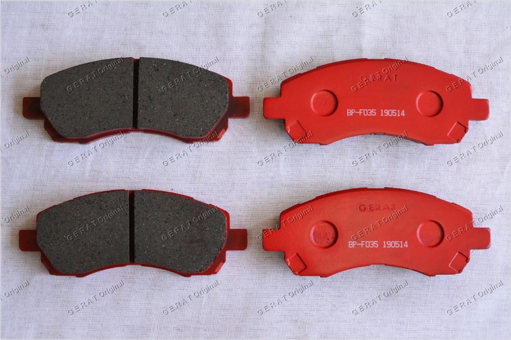 Тормозные колодки Gerat BP-F035
