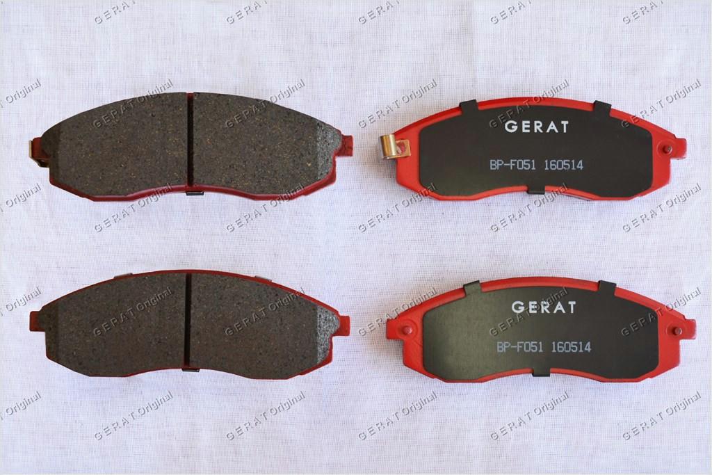 Тормозные колодки Gerat BP-F051