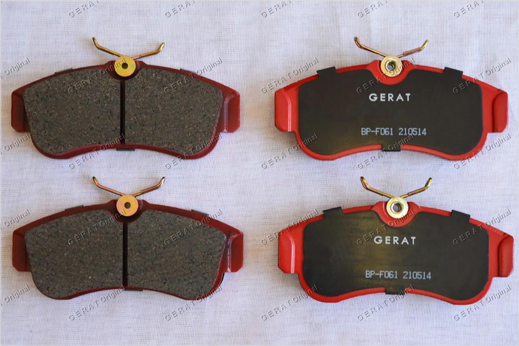 Тормозные колодки Gerat BP-F061