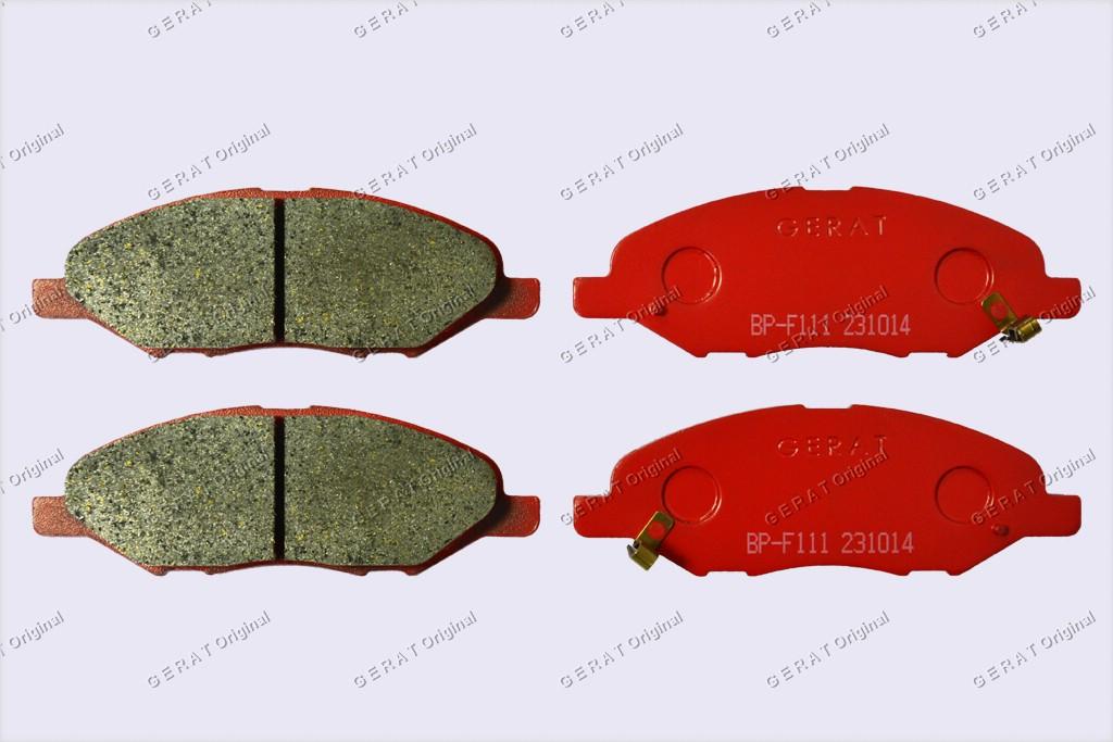 Тормозные колодки Gerat BP-F111