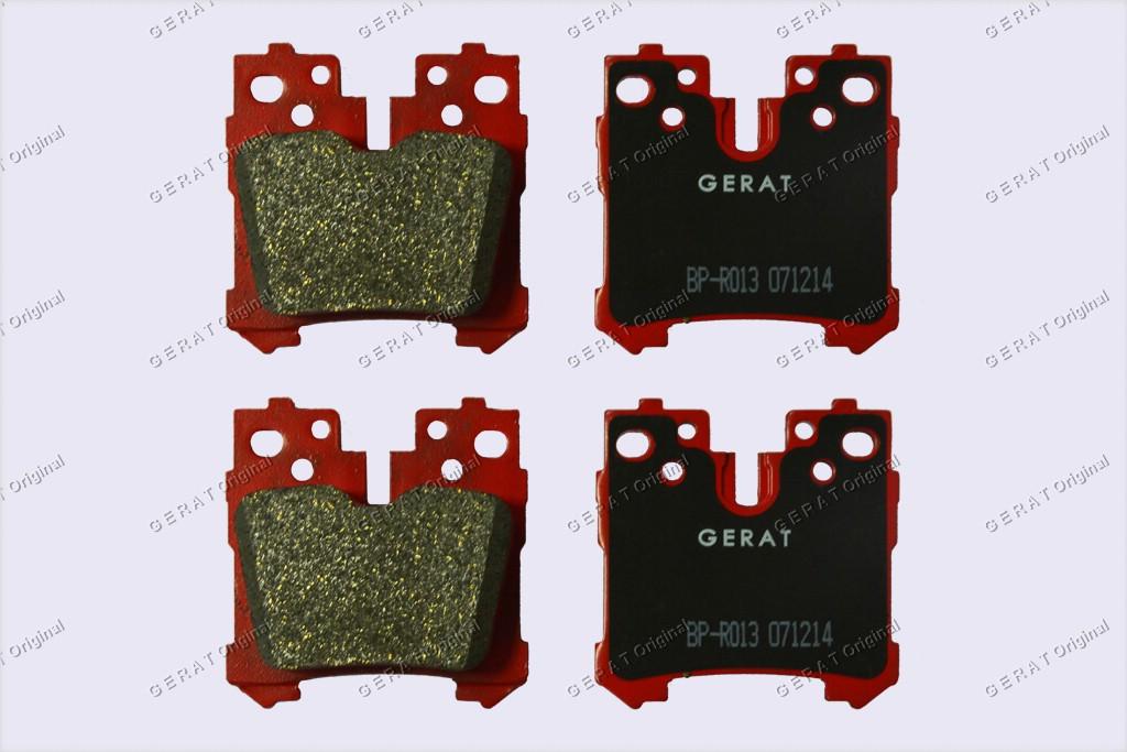 Тормозные колодки Gerat BP-R013