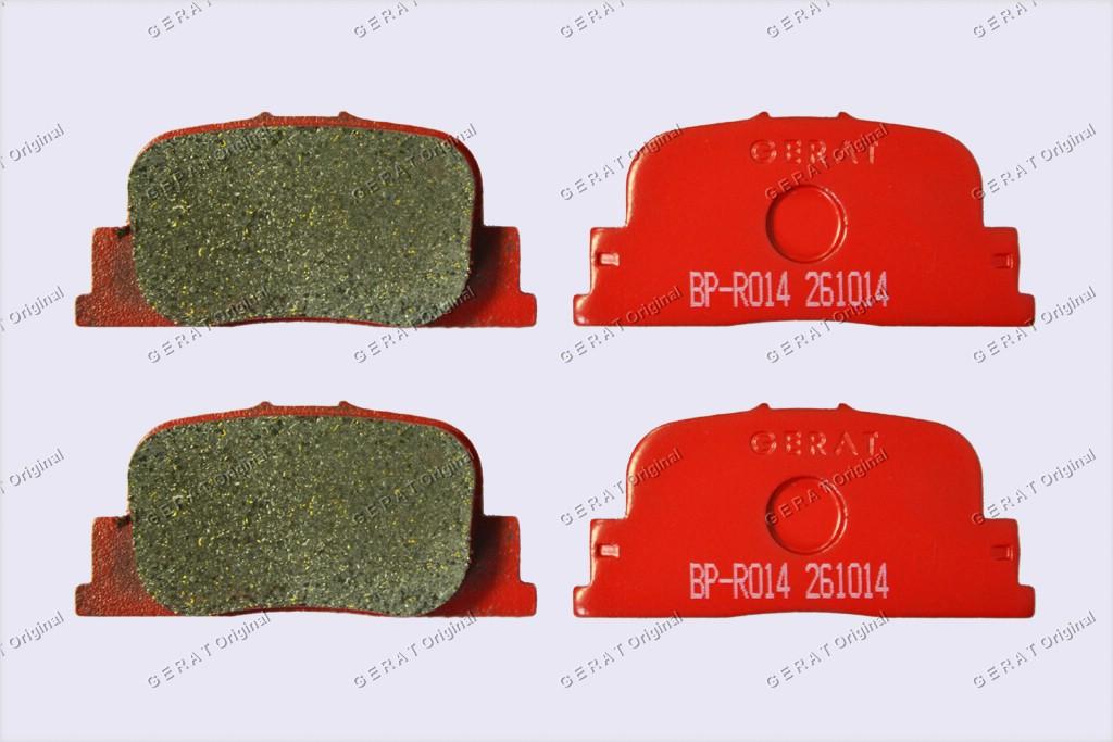 Тормозные колодки Gerat BP-R014